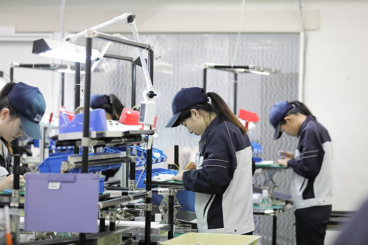 成形加工技術について