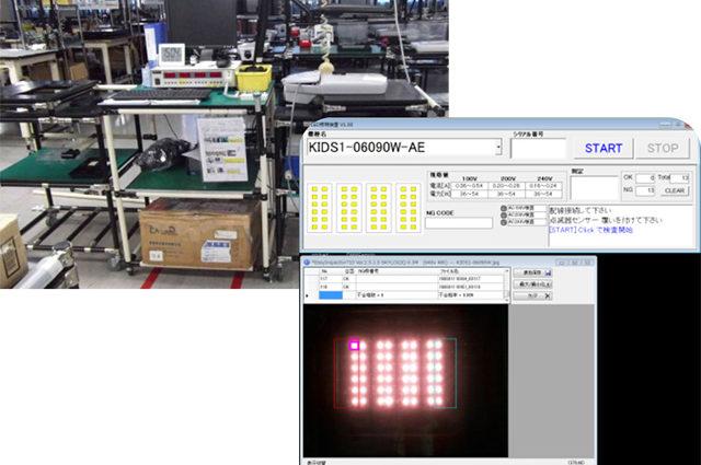 道路用 LED照明器(街路灯) 検査機技術事例