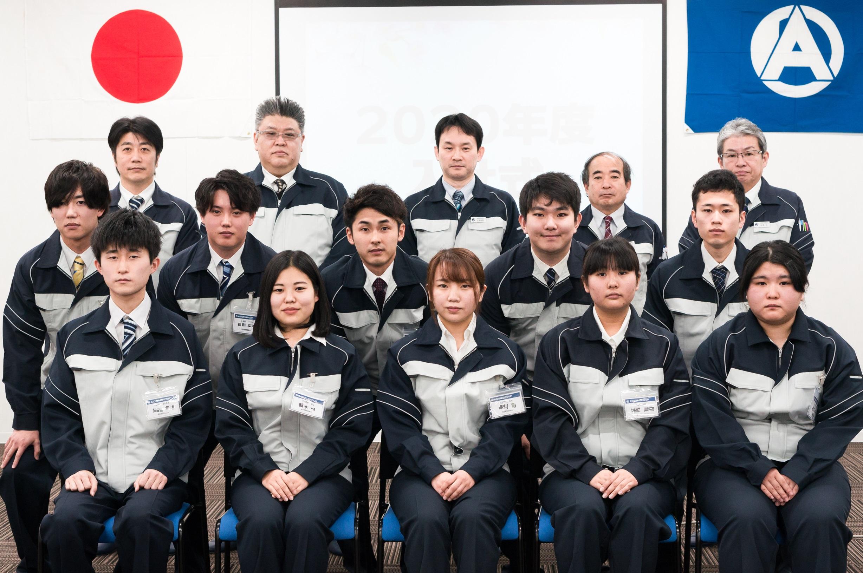 アイデングループ2020年度入社式を開催いたしました。